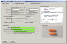 pill verification